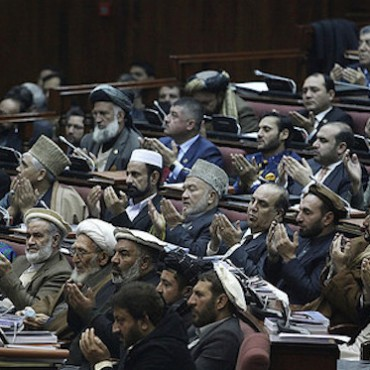 Afghan parliament, March 2014 © Fardin waezi / UNAMA (CC BY-NC 2.0)