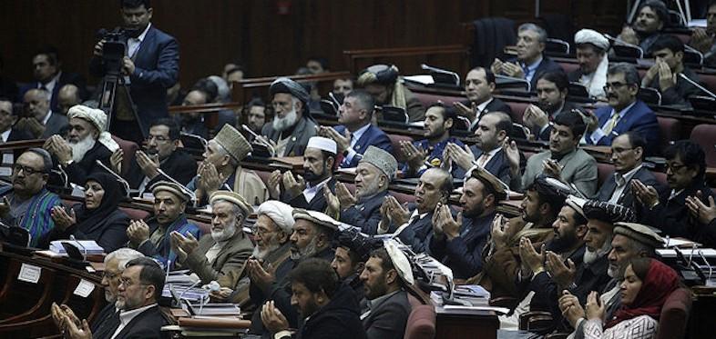 Afghan parliament, March 2014 © Fardin waezi / UNAMA (CC BY-NC 2.0)