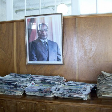 Visit to The Chronicle & The Sunday News office in Bulawayo, Zimbabwe