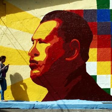 A graffiti showing Hugo Chavez