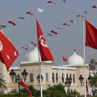 Government buildings in Tunis