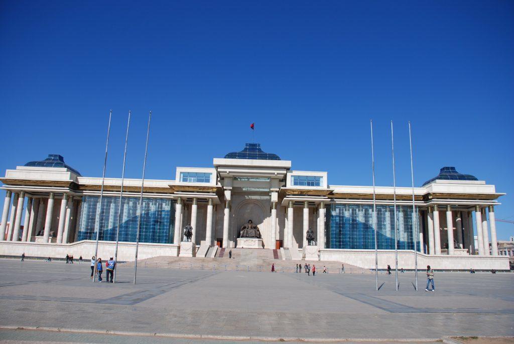 Ulan Bator - Mongolia - The Parliament