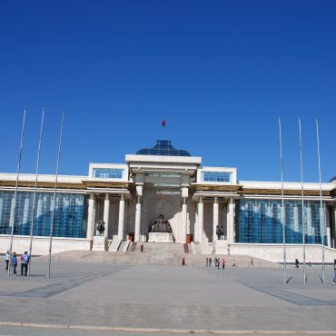 Ulan Bator - Mongolia - The Parliament